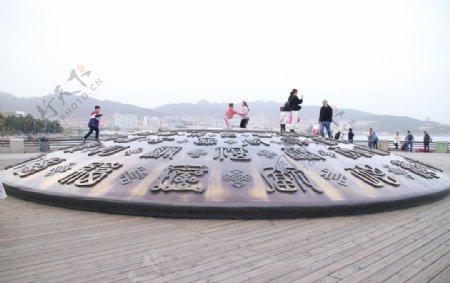 幸福门广场图片