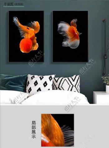 现代简约立体金鱼沙发背景画图片