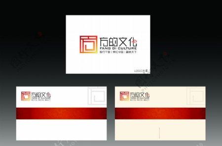 西安方文化传播有限公司名片设图片