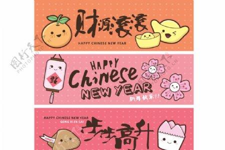 春节新年贴纸书签图片
