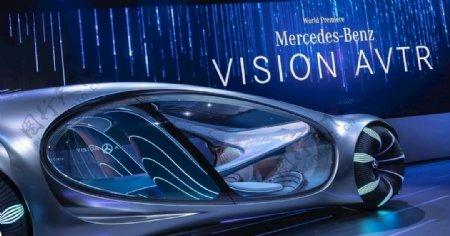 2021奔驰vision阿凡达图片