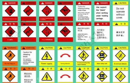 警告标签图片