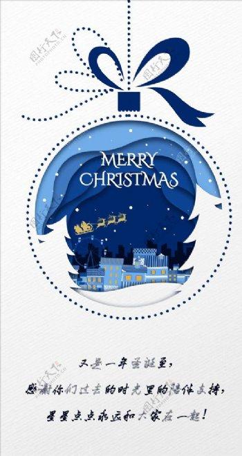 圣诞节祝福贺卡街景剪纸圣诞装饰图片
