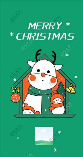 圣诞节日祝福手绘插画可爱海报图片