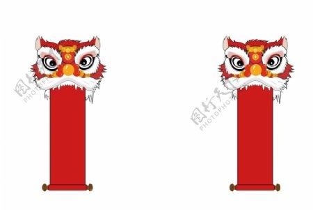 节日新年春节喜庆舞狮狮子头对联图片