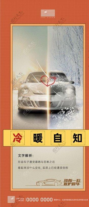 成语成语解读车位汽车插图片