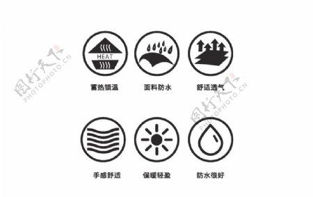 保暖防水透气图标图片